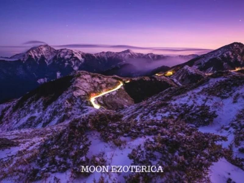 11 лунные сутки>