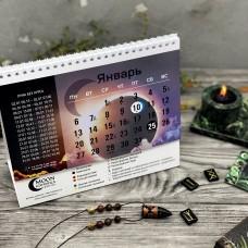 Мунэзотеричный настольный календарь